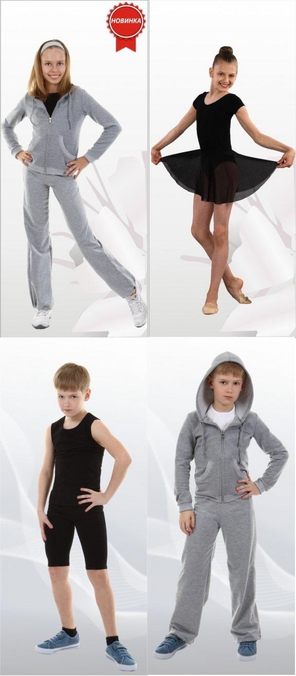Детская и подростковая спортивная...