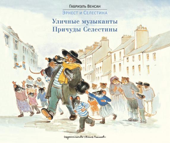 Книжный Мелик-Пашаев с новинками -...