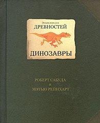 2 свежие книги у РозовогоЖирафа -...