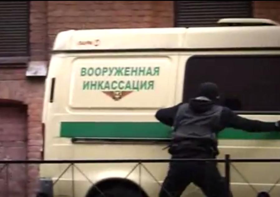 Убийца томского инкассатора раздал...
