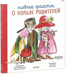 � Clever ���� ����� ������� - www.nn.ru/community/pv/babys...hebnomu_god.html