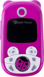 ���� �������. Baby Phone - ������� ����� ������� ������� � �������� ���������. ����� 2.    www.nn.ru/community/pv/babys..._2.html#99810049