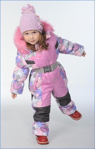Детская верхняя одежда KarонK*ids....