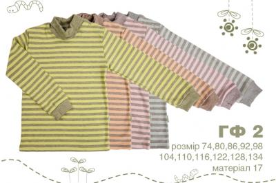 ТМ Бем*би (Украина) - белье и одеж...