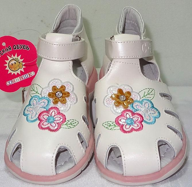 Сбор заказов. Лучшая детская обувь...