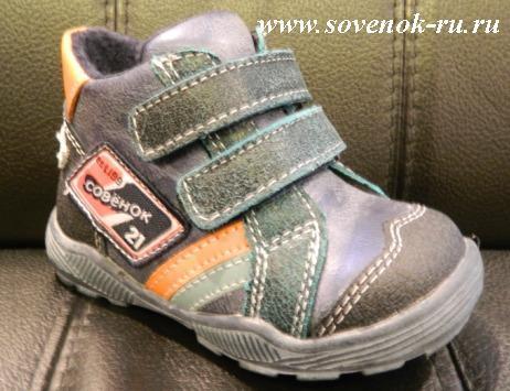 Сбор заказов. Детская обувь ТМ