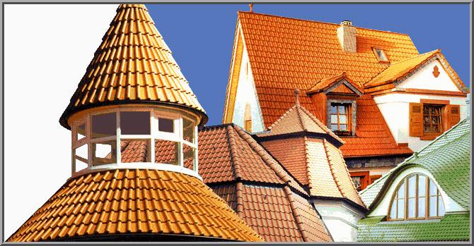 Вид крыш    Крыша является архитек...