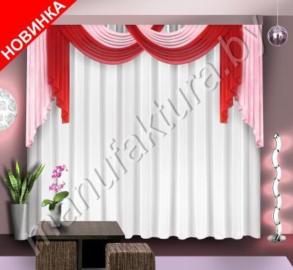 Сбор заказов. Белорусские шторы. Э...