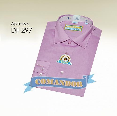 Сбор заказов. Рубашки для мальчико...
