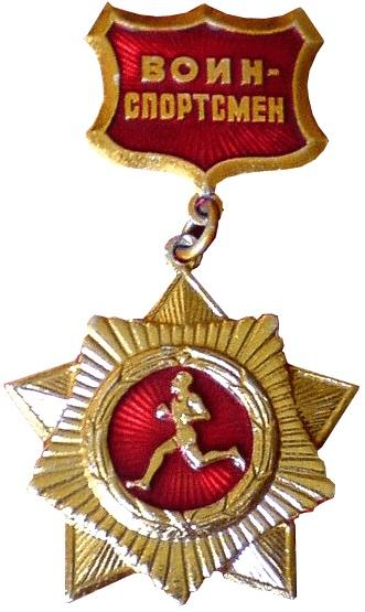 Военнослужащие России блистают сво...