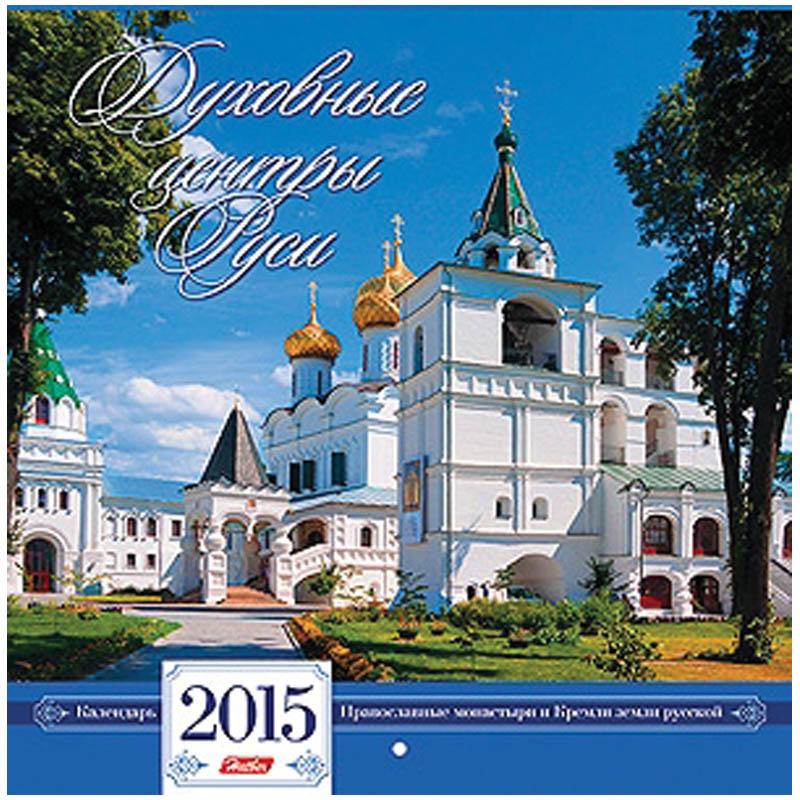Сбор заказов Календари на 2015 год...