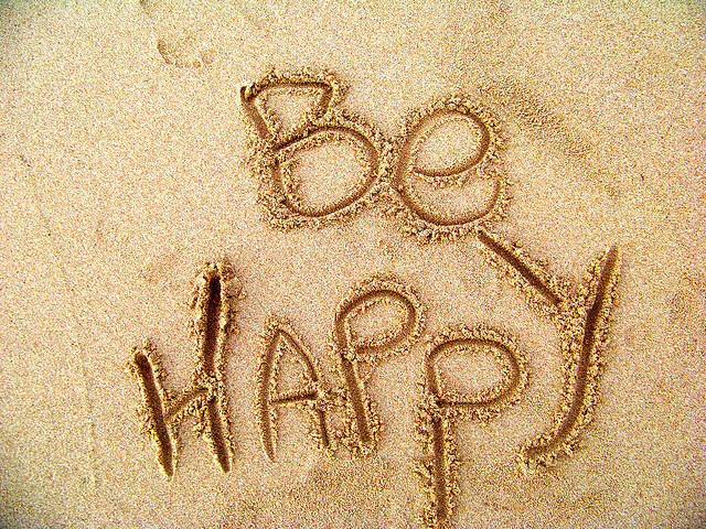 Люди часто сами бывают причиною своего счастья и несчастья.