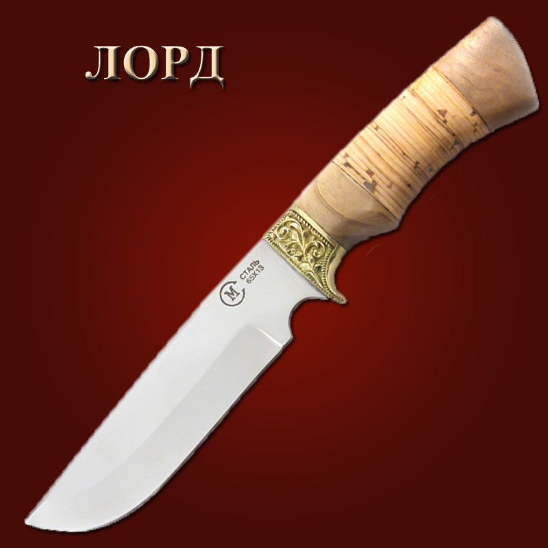 Сбор заказов. Ножи г. Ворсма.Ножи...