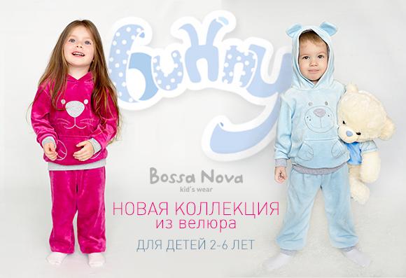 Стильная дизайнерская детская одеж...