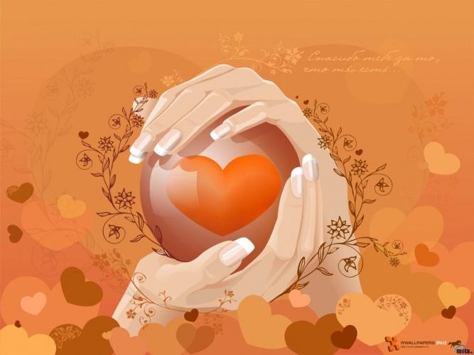 Не ищи любви к себе, а ищи ее в се...