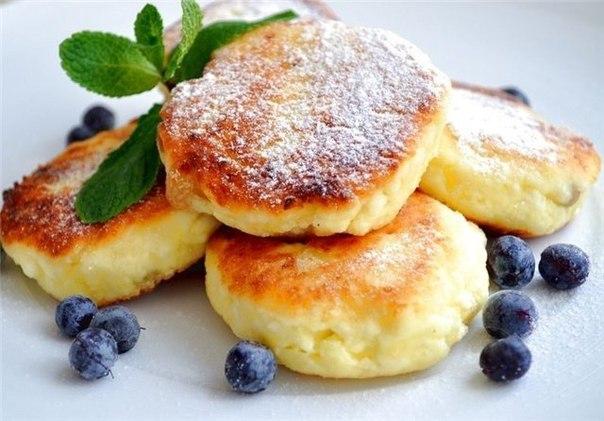 Творожные сырники   Ингредиенты:...