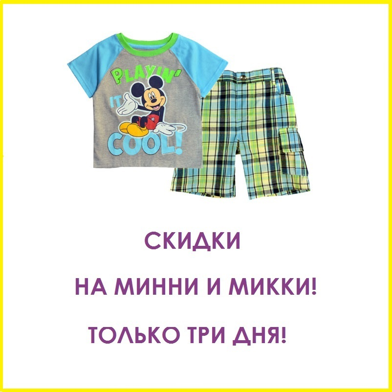 РАСПРОДАЖА!!!   i-pups.ru/collecti...