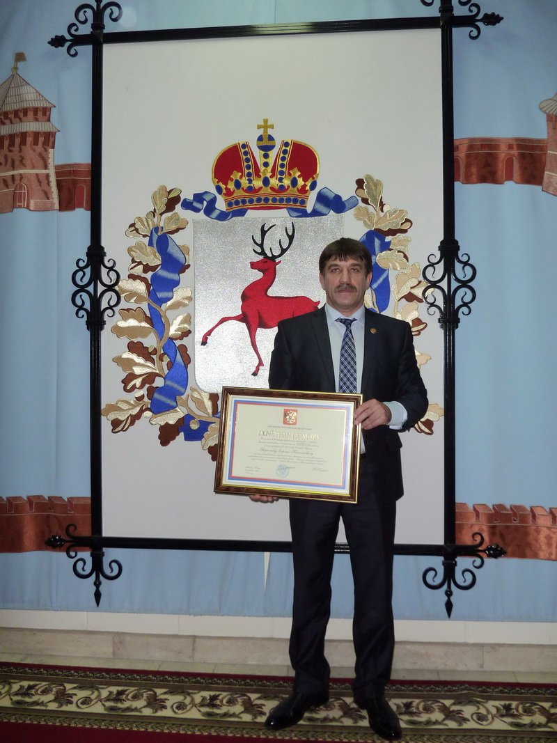Заслуженная награда Сергея Бересне...