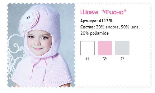 Сбор заказов.Детские шапки D&D на...