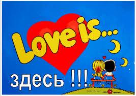 Сбор заказов. Жвачка LOVE IS и Tur...