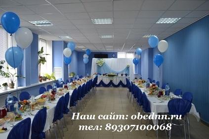 ООО «Здоровое и полноценное питани...