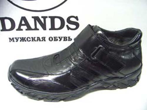 Сбор заказов. Мужская обувь от про...