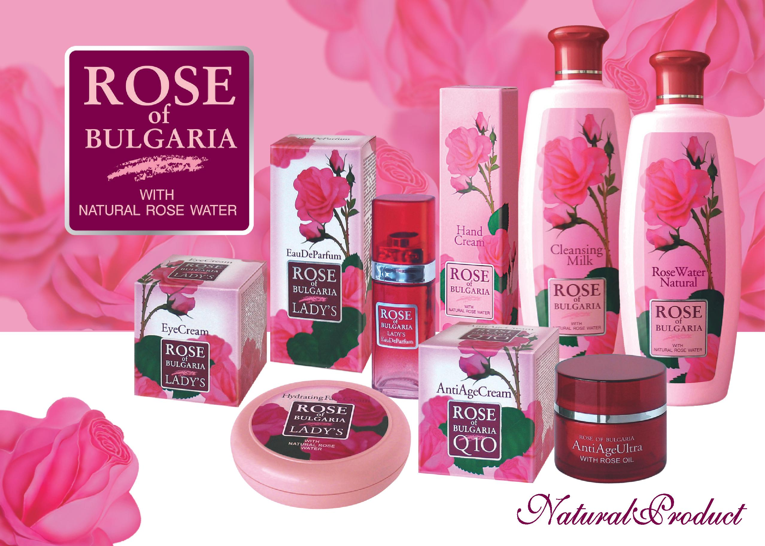 Сбор заказов. Золото природы для Вашей красоты. 100% натуральная косметика из сердца Болгарии на основе масел розы