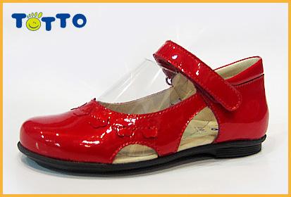 Сбор заказов. Лучшая ортопедическая обувь для маленьких и больших ножек: Totto, Sursil, Ортодон, тапки из льна