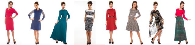 Платья Leleya, стильные и элегантные. Первый сбор - орг 5%, только 10 платьев.