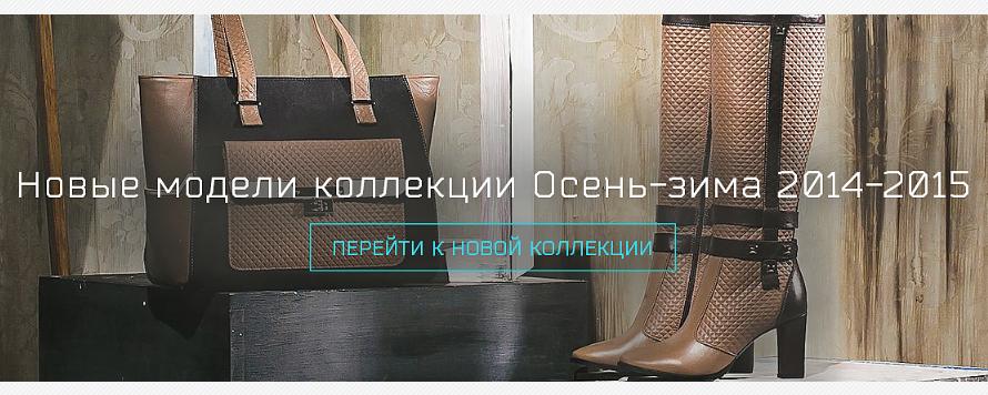 Новая закупка обуви Моdus Vivеndi