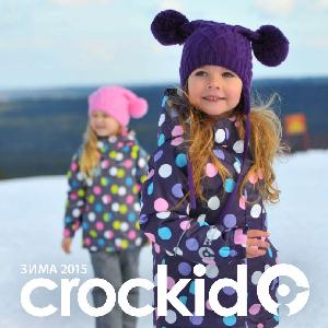 Мембранная верхняя одежда известного российского бренда Crockid . Выкуп 4