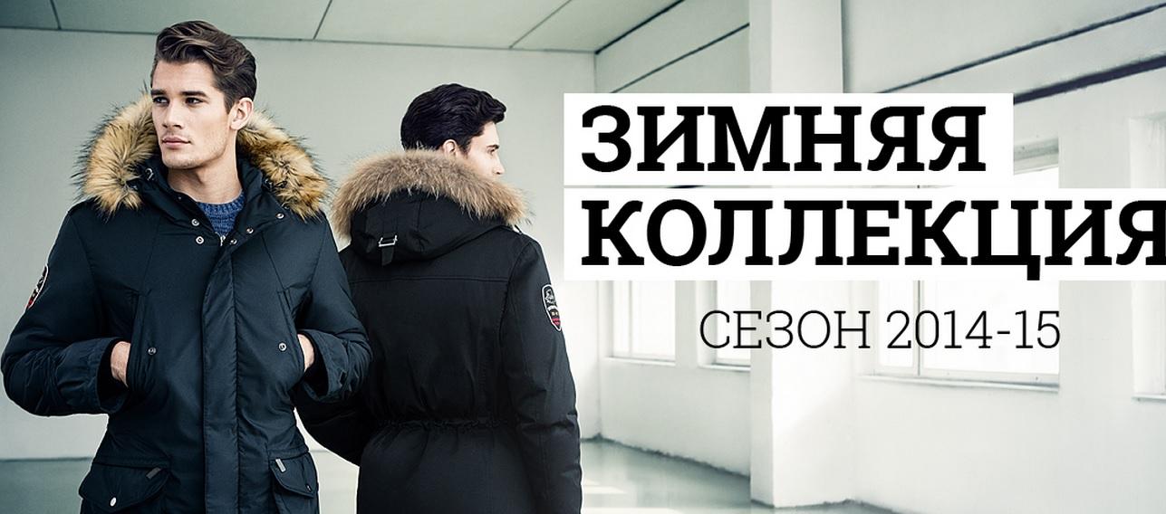 Мужские куртки, плащи, пиджаки Plаks@ - 14. Выглядеть сексуально - это модно!