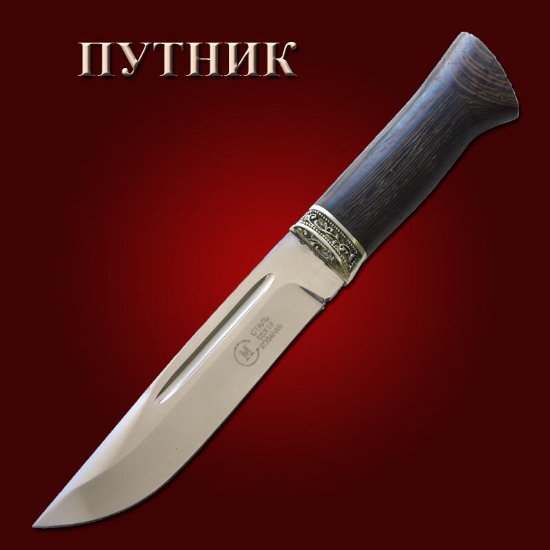 Сбор заказов. Ворсменские Ножи! Охотничьи ножи из дамасской стали,складные, кортики, мачеты, фляжки, ремни, наборы подарочные,охотничьи аксессуары.