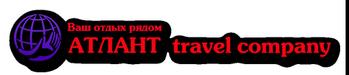 Самые дешевые туристические направления