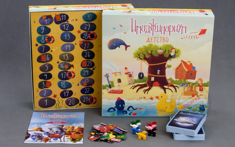 Настольные игры для всей семьи - полезный, занимающий, интересный подарок на предстоящие праздники.