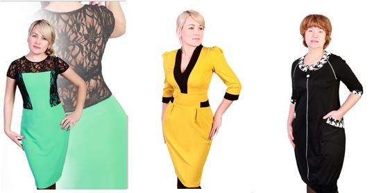 Сбор заказов. Alisa-трикотаж из высококачественного южно-корейского полотна. Платья, блузы, туники, юбки, сарафаны, юбки, лосины и многое другое. Размеры 42-60. Цены Вам понравятся!