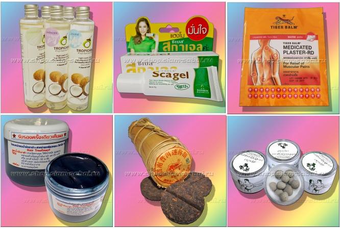Новогодний сбор заказов. Священный Тайланд. Зубные суперпасты, тигровые бальзамы, кокосовое и ананасовое масла, шампуни, мыла, маски, крема, БАДы. Ароматерапия. Снижение веса. Змеиная ферма. Продукция Patex. Только для взрослых. Очень хорошие чаи. Улиточн