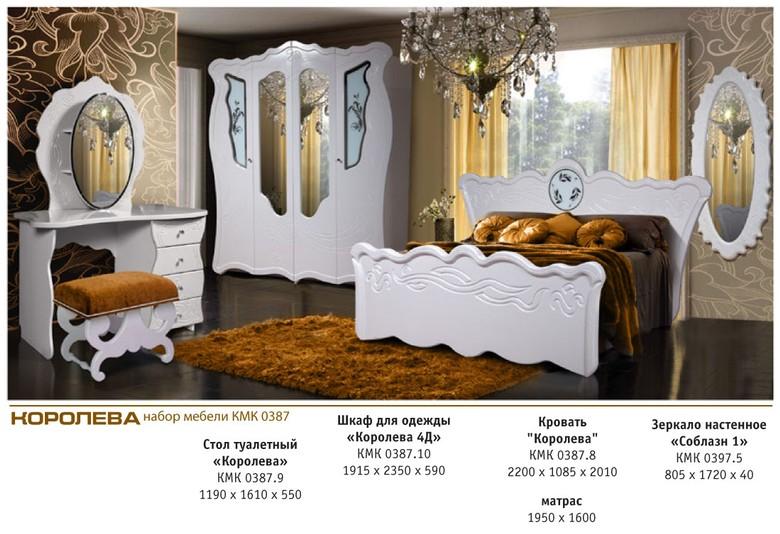 Мебель от эконом до премиум класса.