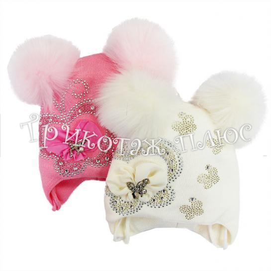 Сбор заказов.Теплые симпатичные шапочки для малышей и постарше .А также манишки ,варежки ,шарфы , гамаши. Супер цены от 78 рублей! Малыши будут в тепле и в восторге! Без рядов.