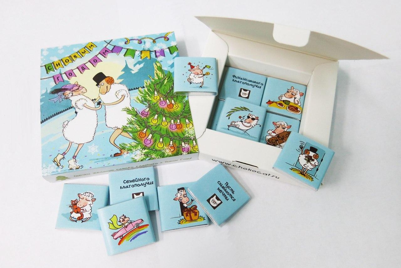 Оригинальные подарочные наборы и шоколад !