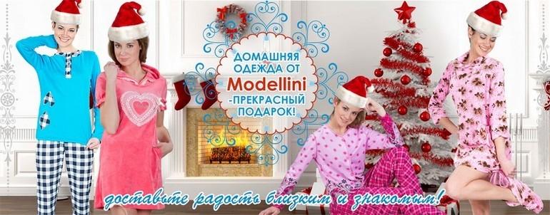 Сбор заказов. Постельное белье и трикотаж из Иваново. Ночные сорочки от 130 руб, пижамы от 100 руб, платья, сарафаны, трикотаж для мужчин и многое другое. Размеры с 42 по 72. Без рядов - 11
