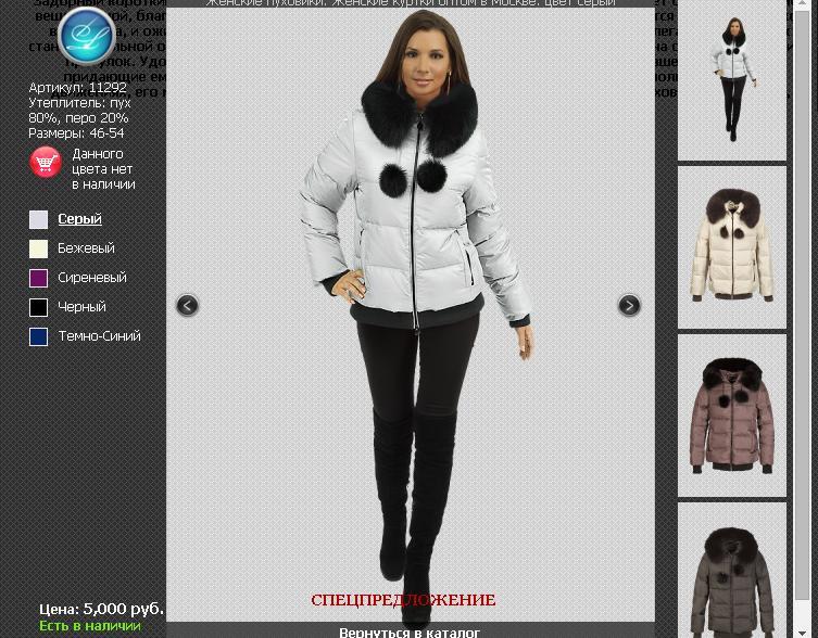 Последний выкуп сезона, стильных курточек и пуховичков тм Л@миde, самые сладкие остатки распродажи. Галереи без рядов