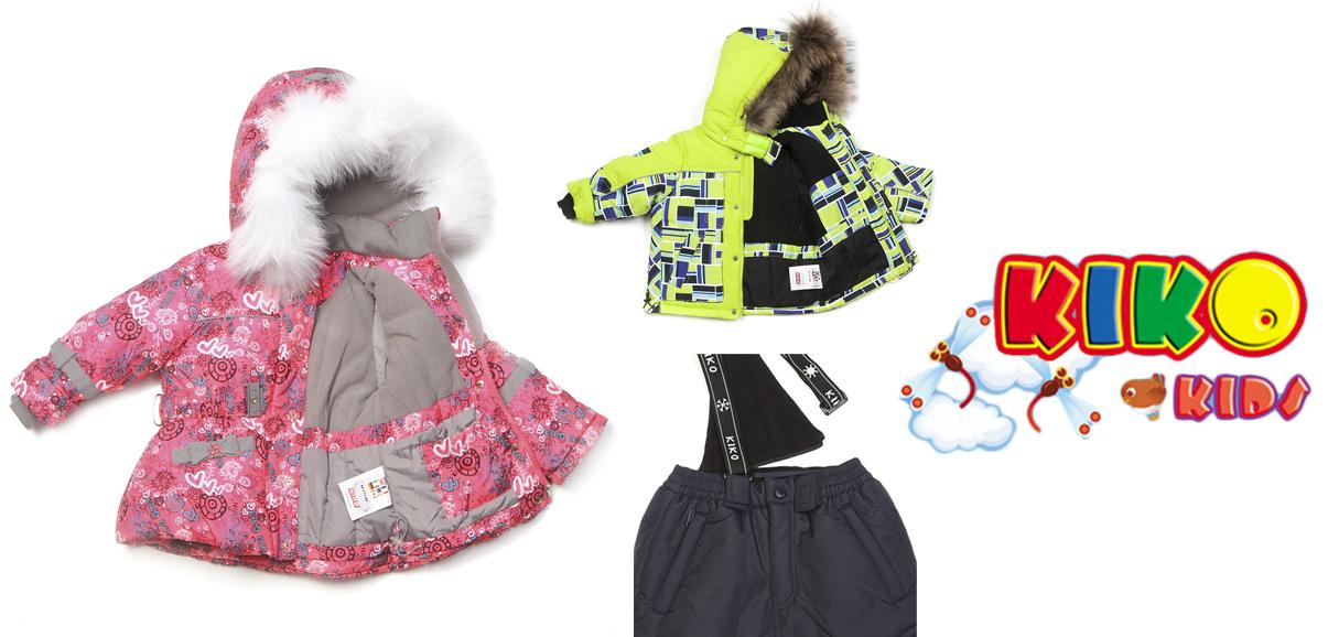 Сбор заказов. А Вы знаете качественную и недорогую марку зимней одежды для ребенка? Конечно, это Кико! 5-й сезон на СП. Качество проверено нашими участниками! Выкуп 6, заключительный в этом году