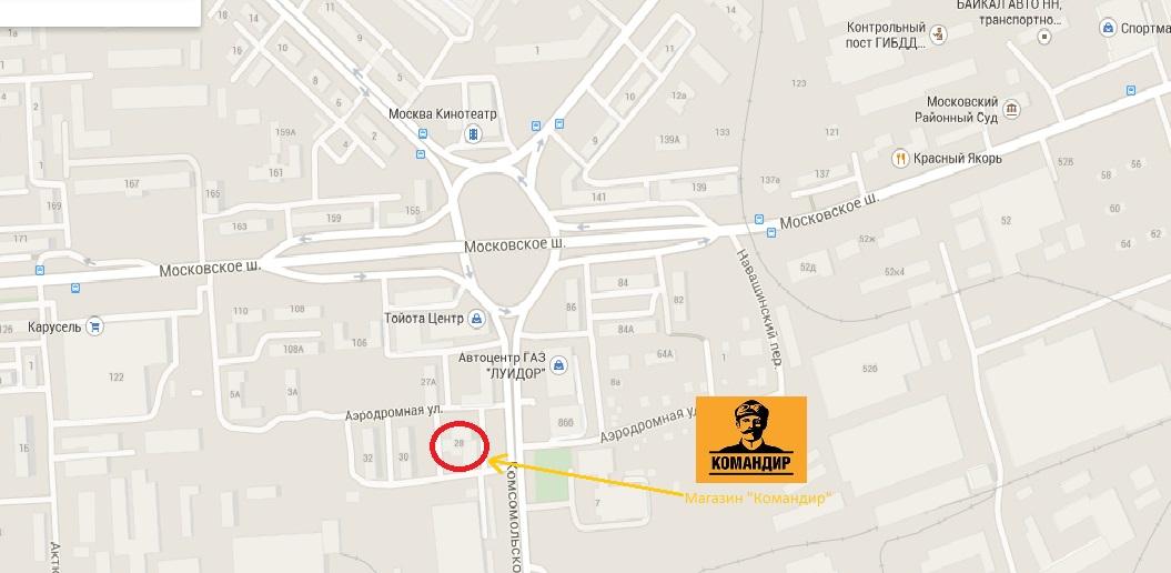 Магазин Командир на ул. Аэродромная д. 28