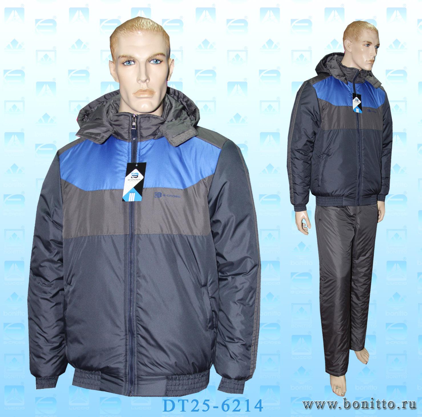 Сбор заказов. Утепленные зимние костюмы, цены от 1199 р. есть большие размеры. Выкуп-2.