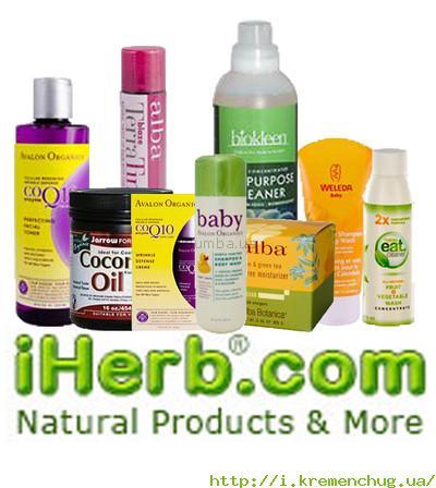 Товары для красоты,здоровья,бытовая химия,продукты,спортивное питание,товары для детей и многое другое!Натуральная качественная продукция без риска получить подделку!