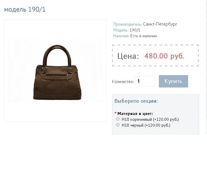 Самый нужный дамский аксессуар, конечно же сумка. Красивые и не дорогие сeмочки J@nelli по приятным ценам от 200 до 600