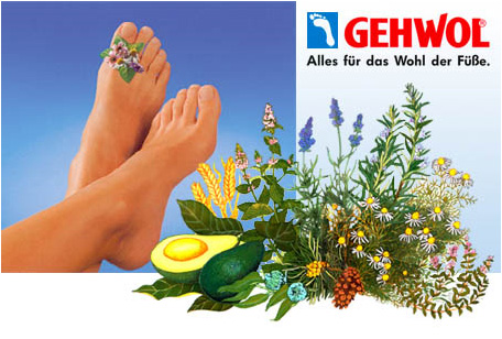 Сбор заказов. Германская косметика Gehwol-все для блага ваших ног! Только натуральные ингредиенты.Стоп 3 декабря