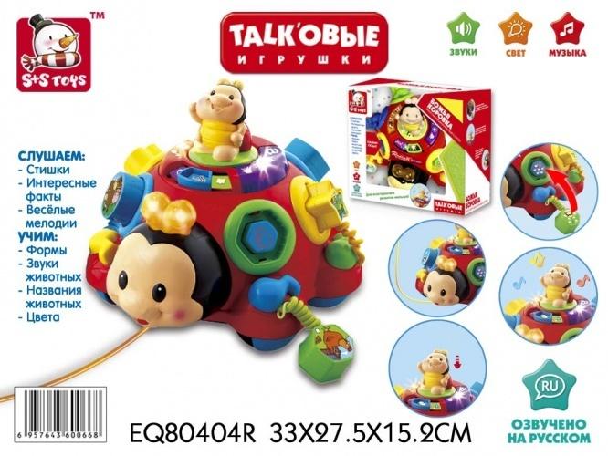 Talkовые игрушки для ваших зайчушек