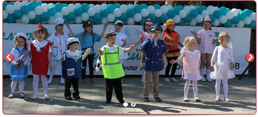 Детские костюмы для ролевых, спортивных, театрализованных игр.